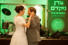 Couple Slow Dance in Jerusalem